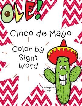 Cinco de Mayo Color by Sight Word