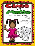 Cinco de Mayo Color by Sight Word Set 1
