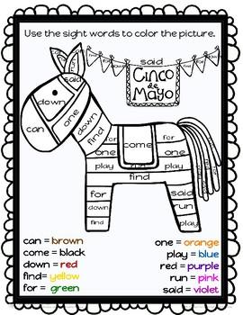 Cinco de Mayo Color by Sight Word Set 2