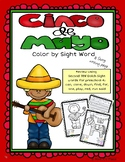 Cinco de Mayo Color by Sight Word Set 2
