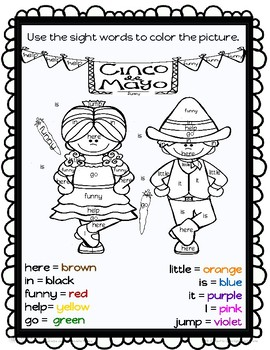 Cinco de Mayo Color by Sight Word Set 3