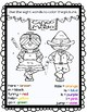Cinco de Mayo Color by Sight Word Set 3