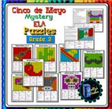 Cinco de Mayo ELA Color by Code 10 Mystery Puzzles Grade 3