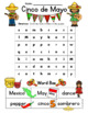 Cinco de Mayo Word Search - EASY for Primary Students