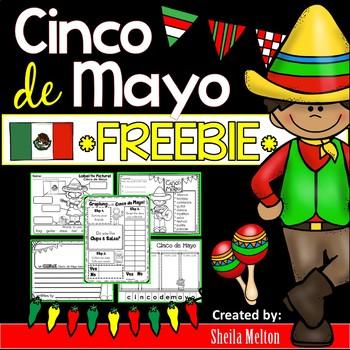 Cinco de Mayo NO PREP FREEBIE!