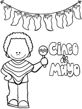 Cinco de Mayo Glyphs