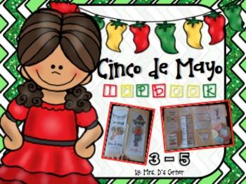 Cinco de Mayo Lapbook - Grades 3 - 5 { 8 foldables }
