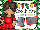 Cinco de Mayo Lapbook - Grades 3 - 5 { 8 foldables }