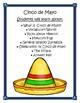 Cinco de Mayo Lapbook Kindergarten through 2nd Grade
