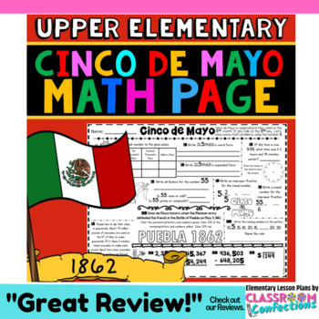 Cinco de Mayo Math: 4th Grade Math or 5th Grade Math Review