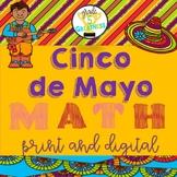 Math Fun Cinco de Mayo with Print and Digital