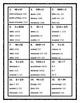 Cinco de Mayo Math Mystery Stories (Common Core Aligned!)