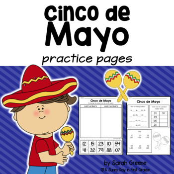 Cinco de Mayo {FREEBIE!}