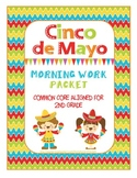 Cinco de Mayo Morning Work Packet ELA and Math w/ photo accessories