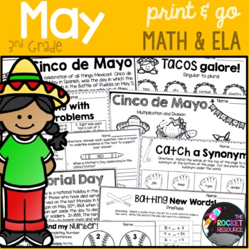 Cinco de Mayo, Mother's Day, Memorial Day: May-themed, no-