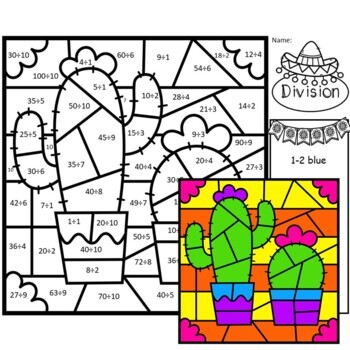 Cinco de Mayo Color by Number Multiplication Division Mexican Fiesta Set
