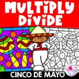 Cinco de Mayo Multiplication Facts & Division Facts Color