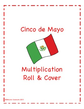 Cinco de Mayo Multiplication Roll and Cover