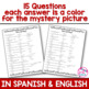 Cinco de Mayo Mystery Picture