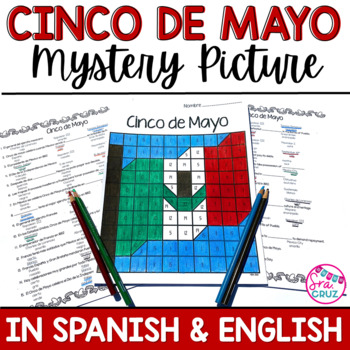 Cinco de Mayo Mystery Picture