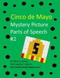 Cinco de Mayo Mystery Picture Parts of Speech #2