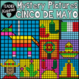 Cinco de Mayo Mystery Pictures Clipart