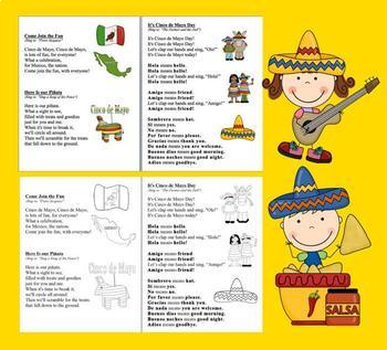 Cinco de Mayo Activities:  Poems and Songs - Shared Reading and Fluency