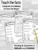 Cinco de Mayo Reading and Comprehension Activity in Spanish & English