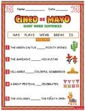 Cinco de Mayo Sight Word Sentences