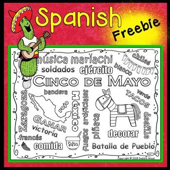 Spanish Cinco de Mayo Vocabulary Word Art Fun