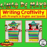 Cinco de Mayo Writing Craftivity *English and Spanish Prompts*