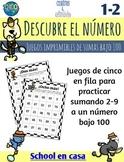 Cinco en fila: Sumas bajo 100   Spanish Addition Printable Games