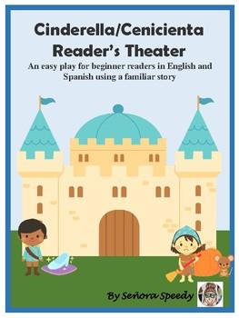 Cinderella/Cenicienta Reader's Theater
