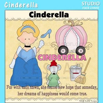 Cinderella Clip Art C Seslar