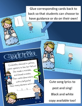 Cinderella Dry/Erase Counting Cards for numbers 1-20 - 40 cards total