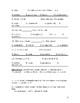 Cinderella Guidebook Unit: Cinderella assessment