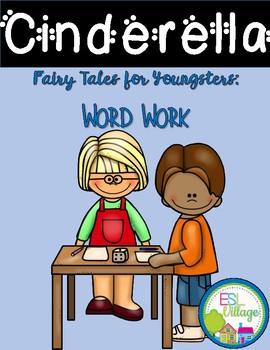 Cinderella Word Work