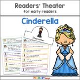 Cinderella Readers' Theater
