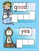 Cinderella Sight Word Dry/Erase Activity Cards--52 cards and words