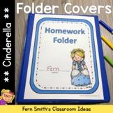 Student Binder Covers - Cinderella Student Work Folder Cover