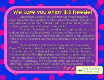 Cinderella Writing Activity FREEBIE