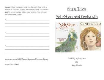 Cinderella and Yeh Shen Activity Booklet