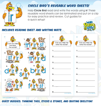 Circle Bird's (ir) R-Controlled Vowels Reusable Word Sheets