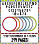 Circle Bulletin Board Letters: 275+ Pages!