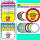 Circle & Rectangle Swirl Borders for Product Use {Yellow Pink Blue Blacklines}
