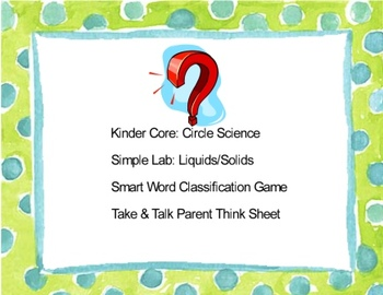 Circle Science Lab, Liquids-Solids, Smart Word Classification Game