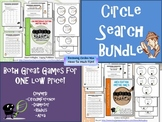 Circumference and Area {Circle Search Game MEGA BUNDLE} METRIC ONLY Editions