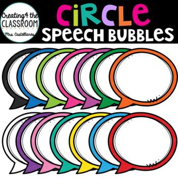 Circle Speech Bubbles {Speech Bubble Clip Art}