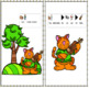 Hey Diddle Diddle: Adapted Book, Sequence Cards, Following