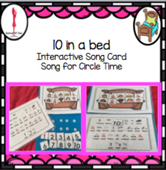 Circle Time Fun Song: 10 in a Bed Interactive Song
